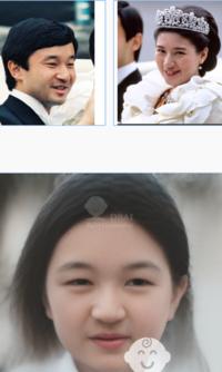 天皇と雅子さまの写真を使って二人の子供の顔をアプリが予想したら、こうなりました。 これは愛子さまに似てますか?