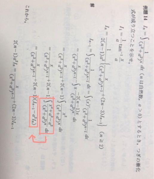 下記の矢印の変形を教えて下さい。