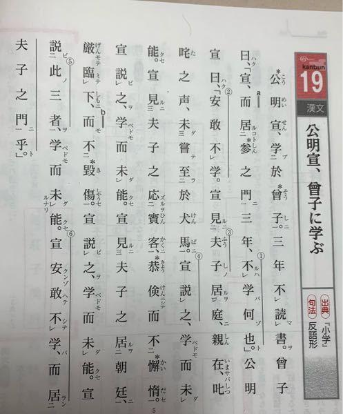 至急です!! これの現代語訳をなるべく直訳でお願いします!!