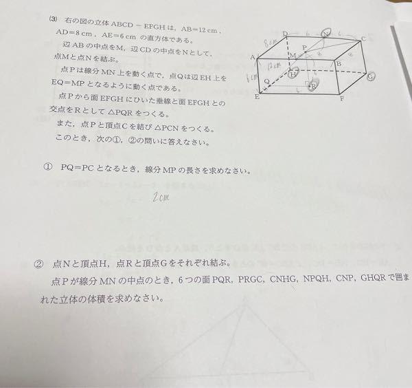 1番と2番の問題がわかりません 教えてください。
