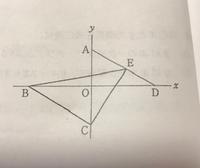 一次関数の問題です。 図で、Oは原点、4点A,B,C,Dの座標はそれぞれ(0,6), (-10,0),(0,-6),(10,0)、Eは線分AD上の点である。 △BCEの面積を求めよ。ただし、座標の1目盛りを1cmとする。  この問題の解き方を教えてほしいです。よろしくお願いします。