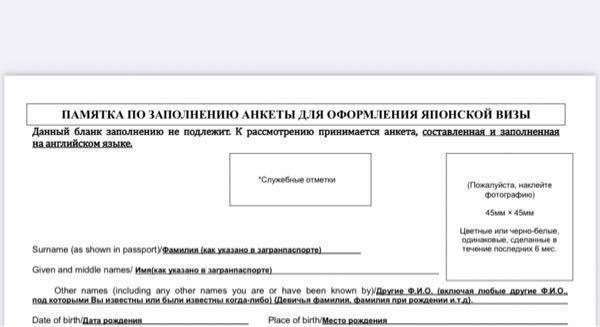 英語とロシア語なんて読みますか。