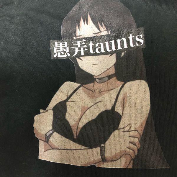 これってなにかのアニメのキャラですか?