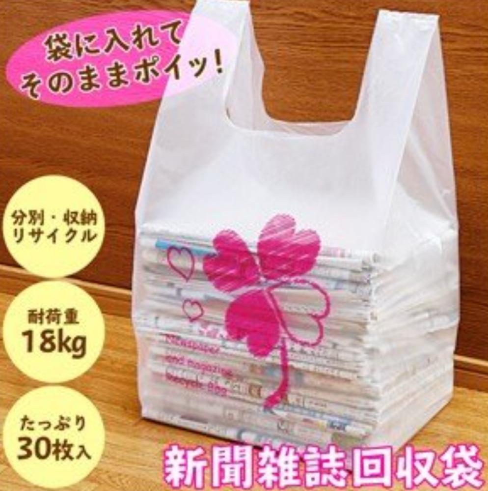 新聞雑誌回収袋を普通のゴミ袋として使ってはいけないのですか?。