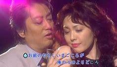 素敵な色気のある男女の歌唱シーン 昔はあったわよね。 思い出あるかしら?