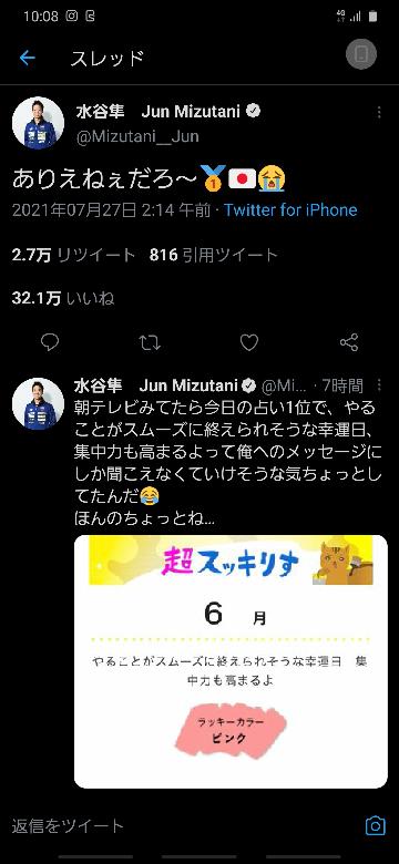 最近は日本人が日本語を使えなくなってきている理由を教えてください これです、なにがありえないか明記してないですよ