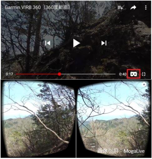 スマホ用VRゴーグルを買いました。Youtube動画が見たいです。 調べると対応動画には再生バーの横にメガネのようなアイコンがあって、それを押すとスマホ用VRゴーグルで見られるように左右で画像が別れるようです。 ですが、私のスマホにはそのメガネアイコンが出ません。 機種はzenfone 4 max で android7です。 メガネアイコンが出るのはiphoneだけでししょうか。 アンドロイドでもverが良ければ出るのかが知りたいです。 次の機種変の参考にしたいので、よろしくお願いします。