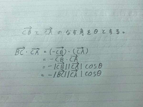 数学Bのベクトルの内積について 画像の式は成立してますか?