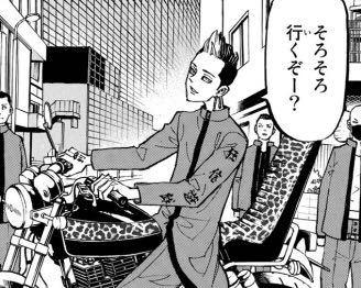 東京リベンジャーズについてです。東京リベンジャーズの半間修二さんが天竺の時に乗っているヒョウ柄のバイクはなんのバイクですか?