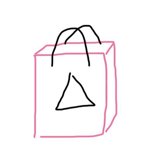 この袋は何ですか?? ブランドでしょうか? 特徴は 袋がピンク 持ち手が黒 ロゴ?のようなものが三角 3角の中に何かが書いてあります。