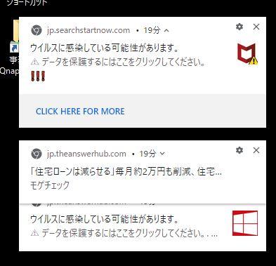 windows10を使っていますが、デスクトップの右下に添付のようなメッセージが頻繁に出るようになりました。 バッテンで終了しても他の物が表示されたり、とても邪魔ですが。どうすれば出なくなるのでしょうか