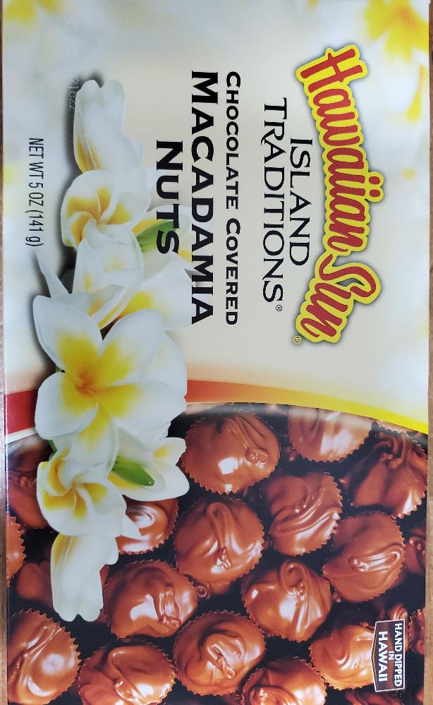 ハワイのお土産の賞味期限についてです。 『ハワイアンサン』のマカダミアナッツの賞味期限はどこに書いてありますか??