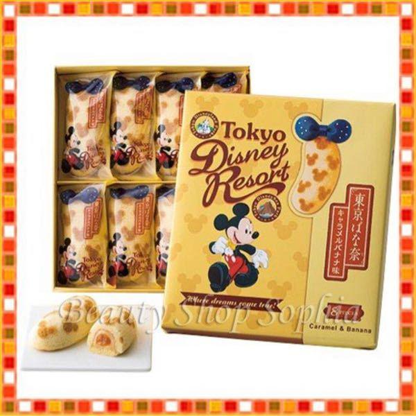 東京ばな奈のキャラメルバナナ味はディズニーにしか売ってませんか? 他に売ってる場所ありませんか?
