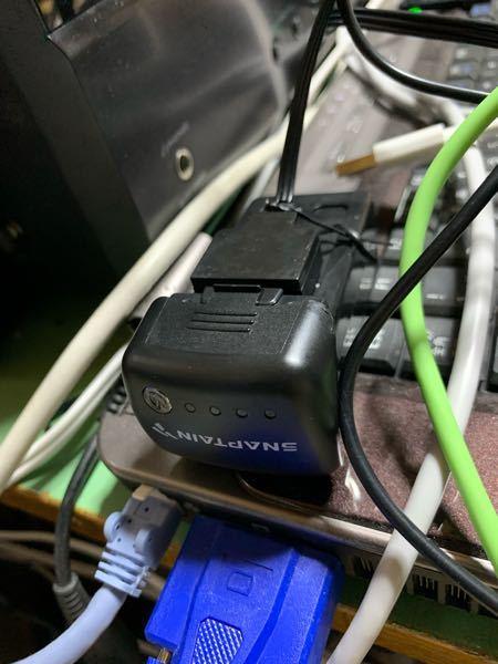 このドローンのバッテリーを探しているんですけどありますか?