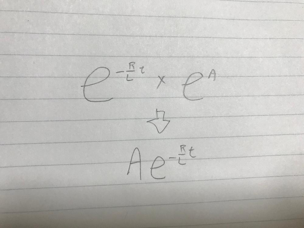 自然対数の計算について教えてください。 以下の計算が理解できません 途中の計算過程を教えてください