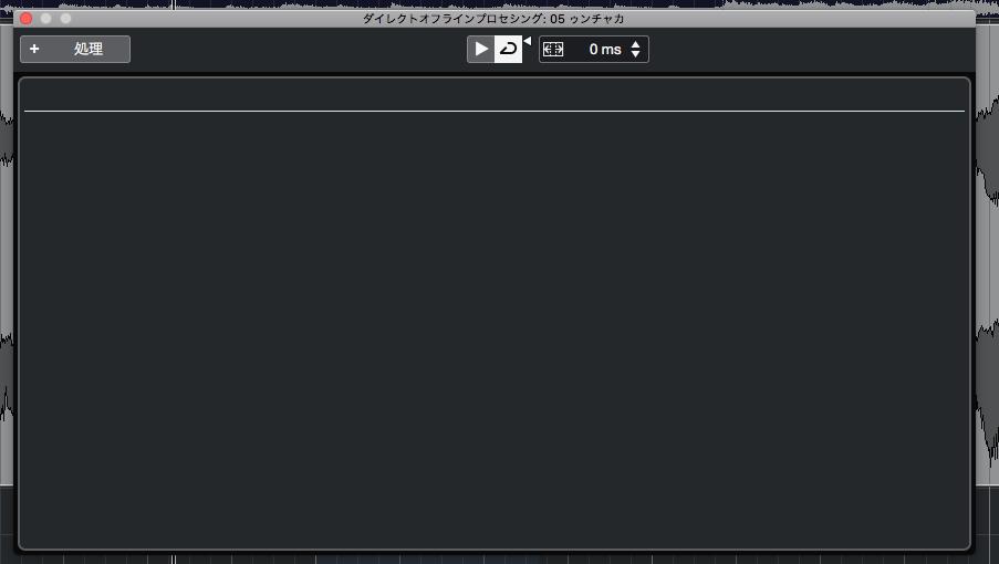 DTM初心者です。 cubase elements 10.5を使用しており、先日、クロスグレード版のizotope・RX8を購入しました。 Music Rebalance機能を使いたいので、RX...