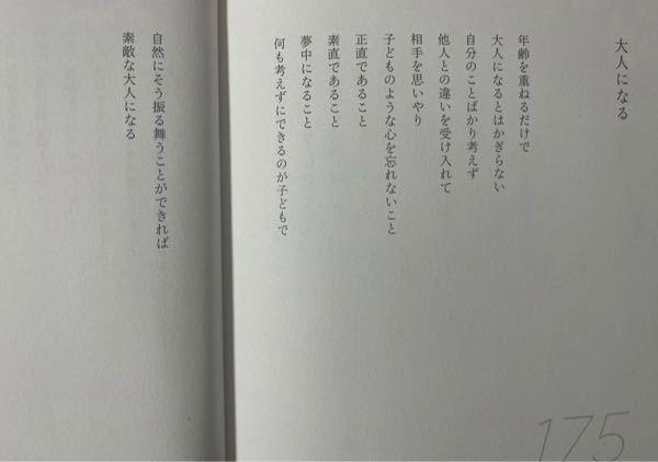 この本の題名わかる方いらっしゃれば教えてください