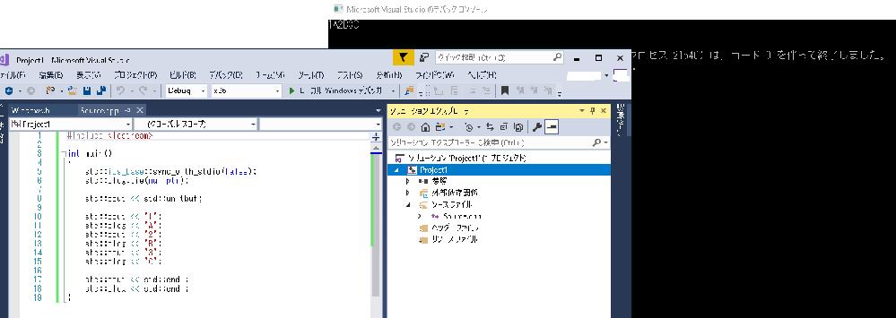 プログラミング言語C++(バッファ、フラッシュ、unitbuf)について 以下のURLに乗っているプログラムを実行すると、出力が 123 ABC となるらしいのですが、自分のパソコン(win10, visual studio 2017)で実行すると、出力が 1A2B3C となってしまいます。何故こうなるのか教えていただきたいです。お願いします https://cpprefjp.github.io/reference/ios/unitbuf.html