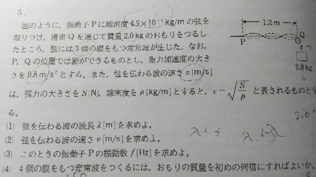物理です。解説お願い致します…