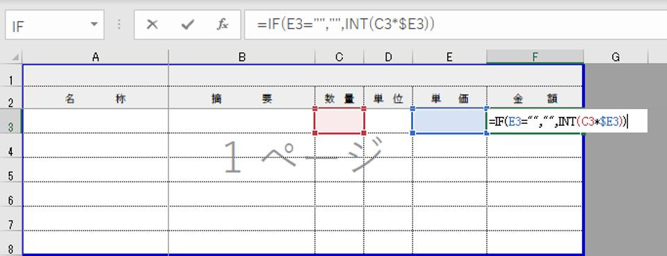 エクセル詳しい方 画像の数式を解説して下さい。