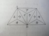 カ を点Bを回転中心として時計の針の回転と同じ向きにある角度だけ回転移動させると ケ と重ね合わせることができます。この時、回転させた角度を答えなさい。 答えは300°のようです。 どうしてこうなるのかの説明をお願いします