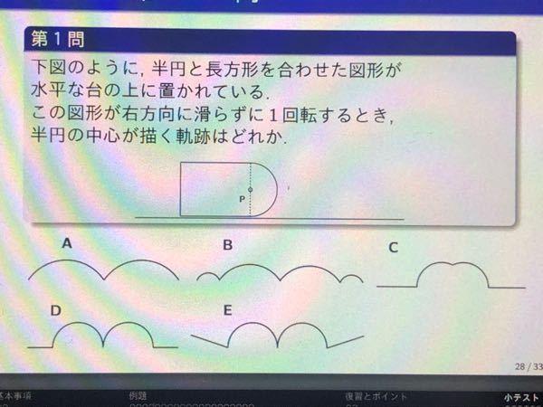 数学が得意な方至急教えてください!!お願いします この答えはCで合ってますか??