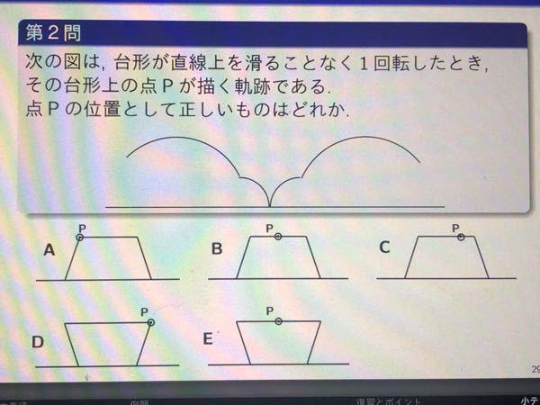 数学が得意な方至急教えてください!!よろしくお願いします!この答えはDですか??