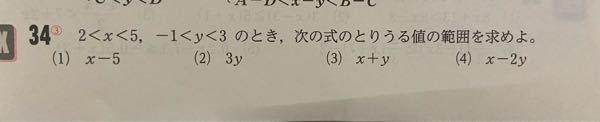 (4)を教えてください( ;∀;) できれば途中の式なども、解説お願いします。
