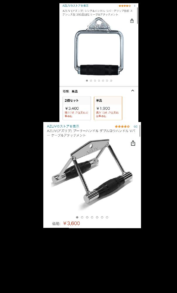 筋トレホームジム ラットプルマシンを買ったのですがアタッチメントはどのようなものがおすすめでしょうか? とりあえず三頭筋のためにロープを買いました。 他におすすめのアタッチメントはありますか? ...