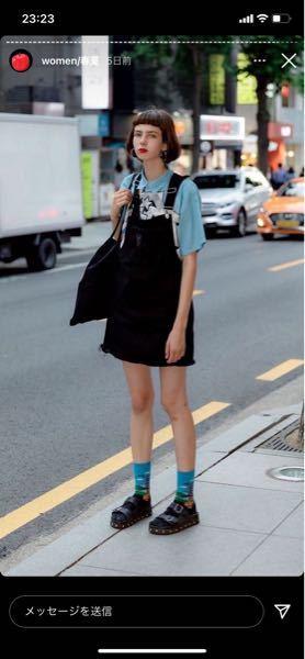 このモデルの方が着ている黒色のスカート?のアイテム名が知りたいです。なんと検索すれば出てくるでしょうか。