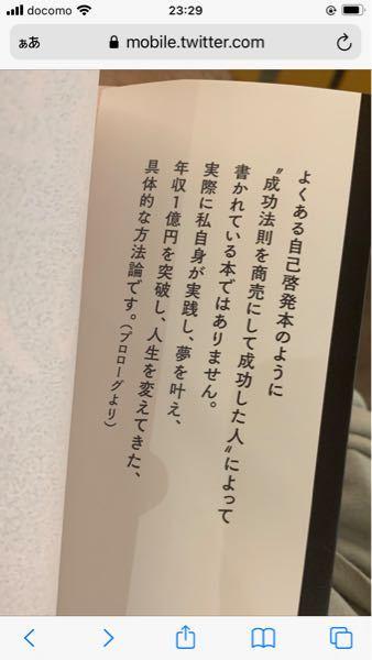 この本の書名?が分かる方がいらっしゃいましたら教えていただきたいです。