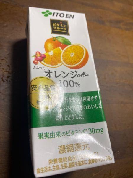 このジュースを何本か常温保存していたのですか飲めると思いますか?コロナの病棟にあったものなのでおそらく長期保存はできると思います...