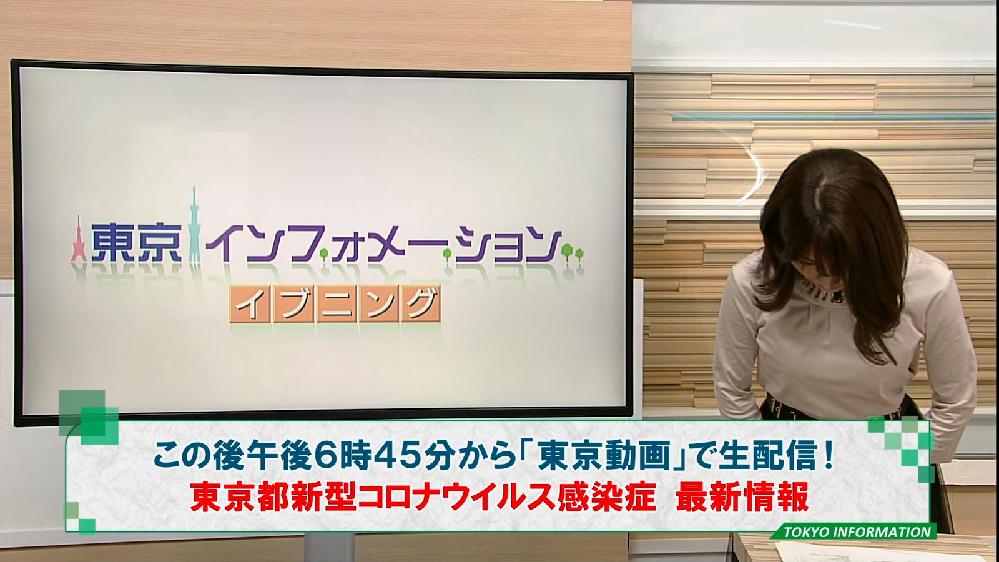 東京MXテレビ発 誰かな?