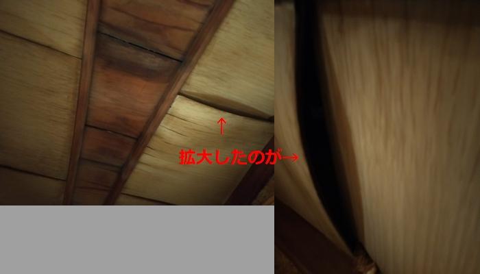 屋根の雨漏り。これってどのくらいひどいでしょうか? 屋根の瓦もずれているようです 中も腐ってますかね?