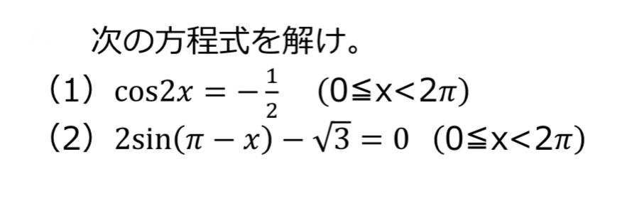 数学です 急ぎです どなたか教えていただきたいです!