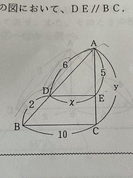 中3 数学 平行線と線分比 について教えて下さい 解説でDE:BC=3:4になると書いてあったのですがなぜでしょうか ご回答よろしくお願いします