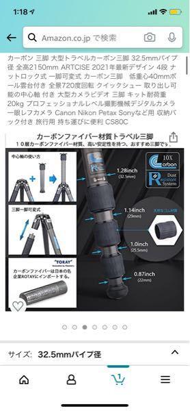 こちらの3脚の耐久率はどうでしょうか? フルサイズ機と大口径レンズに使用します。