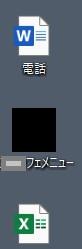 Win10でデスクトップのPDFアイコンが黒くなってしましました・・・ デスクトップのPDFのアイコンだけが真っ黒くなってしまいました。 これらを治す方法をご存じの方がおりましたらご教示ください。