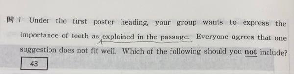 共通テスト英語の下線部で、構文が分かりません。なにか主語と動詞が省略されているように見えるのでせが。訳はわかります。