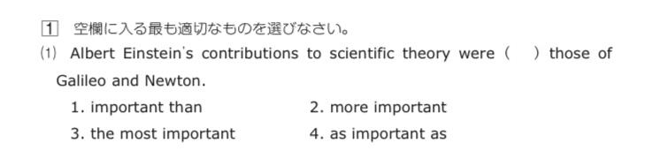英語の問題です。 これはどうして3番だと間違いなのですか?