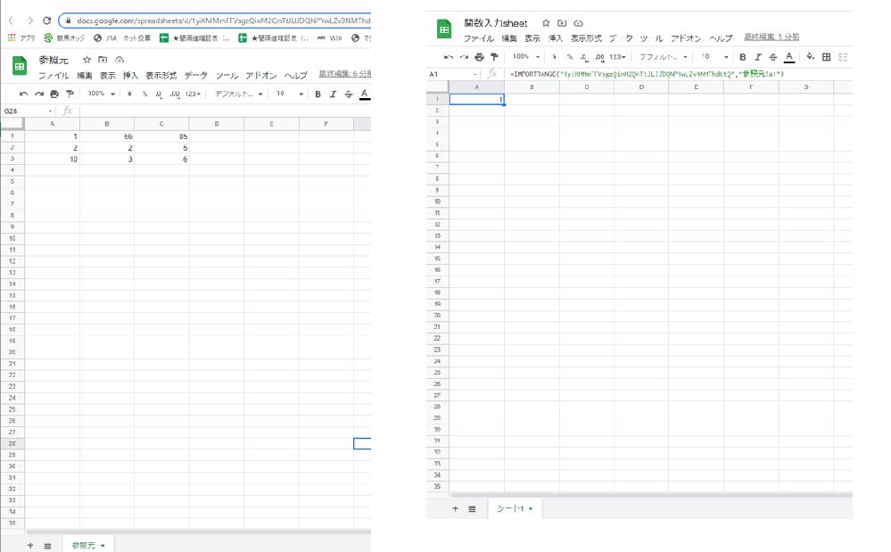 Googleスプレットシートについてご教示ください。 別のシートを参照している「=IMPORTRANGE」関数を使用している時、 (単純にセルの参照のみ)IMPORTRANGEを入力しているセルを下、右のコピーした場合、絶対参照のように、選択したセルが動かず、同じセルが参照されてしまいます。 下、右にコピーすることで、自動的に参照セルが動くようにするにはどのようにすればよろしいでしょうか。 ※写真のシートでは、「関数入力sheet」のA1には、「参照元」のA1セルを参照するように、IMPORTRANGE関数が入っております。 下、右にコピすることで、A2...B1...と自動的に参照を移動したい状況でございます。 何卒よろしくお願い申し上げます。