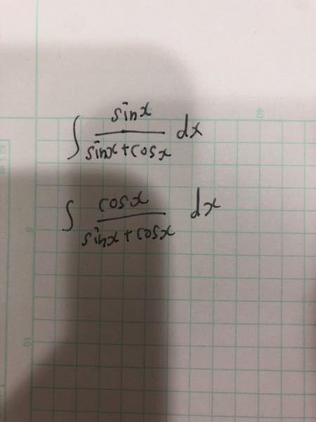 この問題、簡単に解けますか? 大学数学です