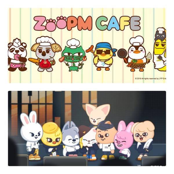 JYPの第1本部って動物好きですか? NIZOOも追加されるらしいのでちょっとびっくりで