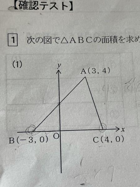 中3 数学 一次関数について教えて下さい 画像のy座標の求め方を教えて下さい、 ご回答よろしくお願いします