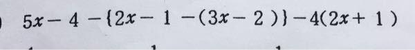 この問題の解き方教えて下さい!急いでます!