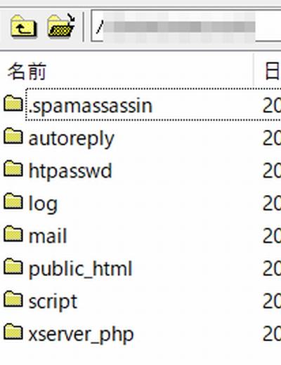 いまあるWordPressをまるごと作り直したいのですが、 フォルダをまるごと消していいのでしょうか?(データベースがあるから違いますよね?) ロリポップです。 ✗✗.com(猫のフォーラムサイト)→✗✗.com(普通のサイト) 他の人にやってもらったのでプラグインとかがメンドクサイ。