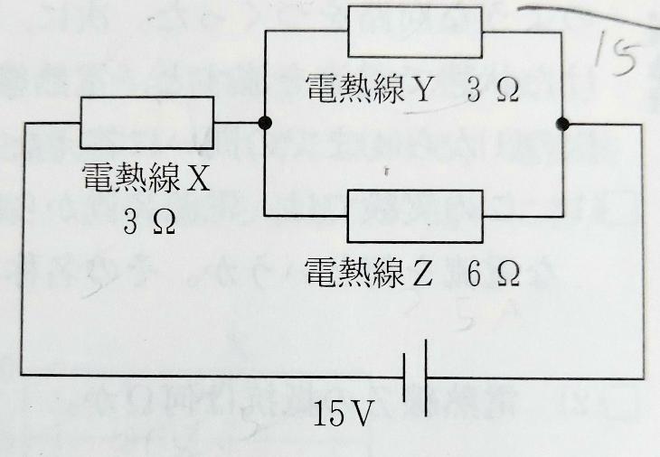 電力、電力量についての質問です。 下図のような問題があるのですが、 ①電熱線Xに流れる電流と、 ②電熱線Yが消費する電力量がわかりません。 あと、 ③ 電流を4分間流した時、電熱線Zが消費する電力 量(J)がわかりません。 答えは、①3A②12W③1440Jなのですがなぜそうなるのか分からないのでわかりやすい解説お願いします ♂️