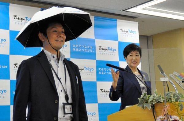 オリンピックの被る傘?って結局どうなったんですか?