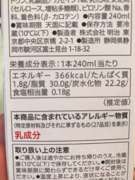 ホイップクリームをお菓子作りに使ったのですが、240mlと書いてあるのに重さを測ったら90gしかありませんでした。 1ml=1gかと思っていたんですが、違いますか? あと、もともとクリームタイプのホイップクリーム(絞るだけのやつ)でも、1ml=1gなんですか??密度的に水よりスカスカだから違う気がするんですけれど・・・。