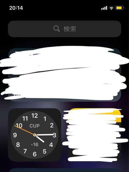 ここに表示されてる時計が合ってないんですけどどうすれば合わせられますか?